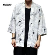 d01b0d7aafb7 Для мужчин Японии Стиль кимоно кардиган рубашка пальто кран Печать Мода  Повседневное Легкая куртка Летняя одежда