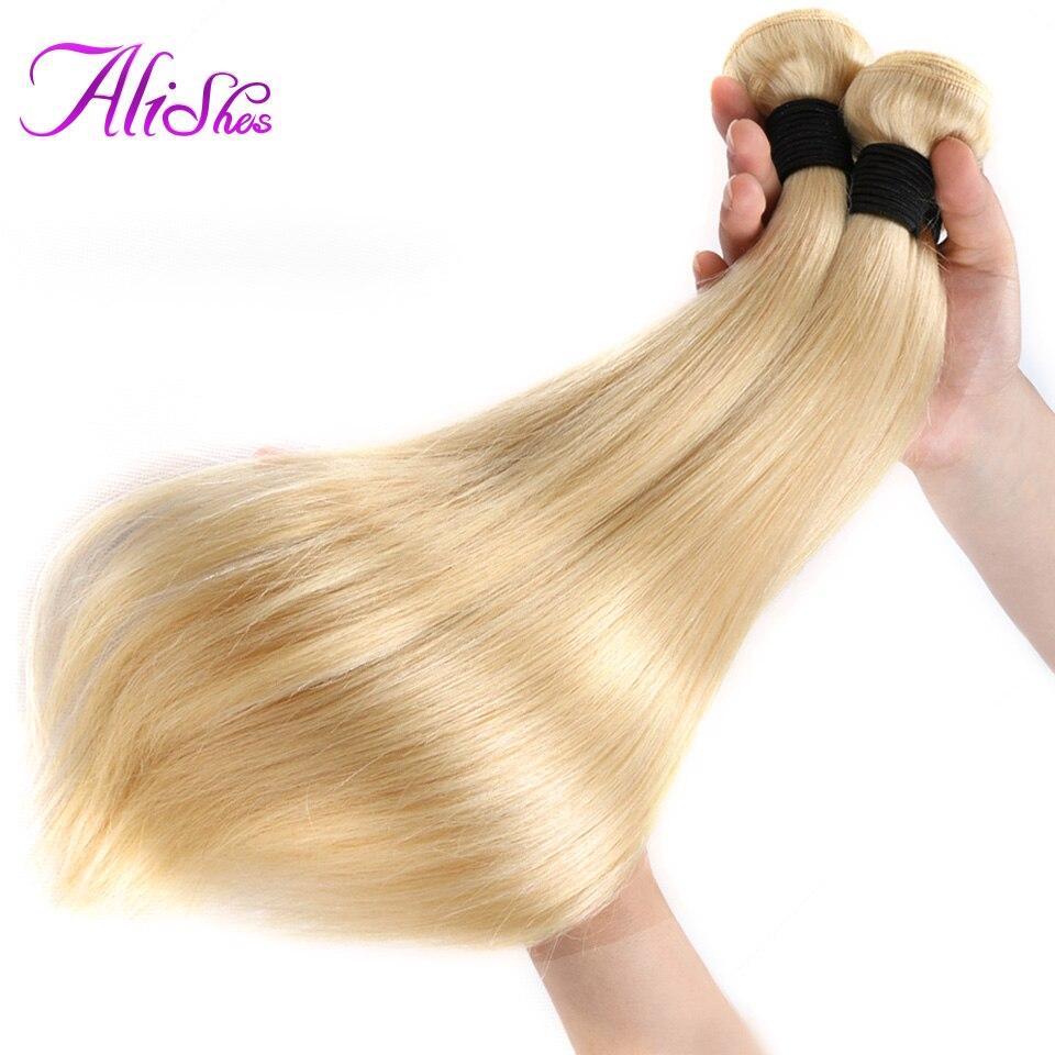 Alishes 613 Связки 3 шт./лот Braziian прямые волосы блондинка пучки 100 г переплетения человеческих волос Связки 12-24 дюймов Бесплатная доставка
