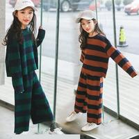 2PCS Set Cotton Girls Clothing Set 2018 New Spring Striped Print Black White Sweatshirts Pants Girls