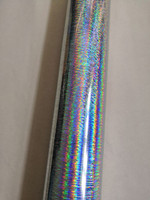 Holographic foil silver horizontal pine needle pattern hot press on paper or plastic 64cm x120m