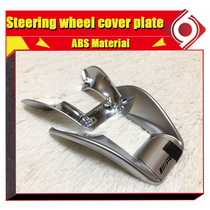 W463 Steering Wheel Low Cover ABS material silver G Class G500 G550 Automotive interior Steering Wheel Cover plate A Style 13 in Steering Wheels Horns from Automobiles Motorcycles