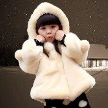 Children Faux Fur Coats Winter Princess Baby Girl Fashion Jackets Kids Brand Thermal Outerwear Warm Tops