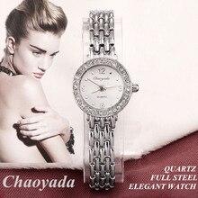 Для женщин CYD часы Новые Элегантные Роскошные Кварц Мода Повседневное часы Резные узоры браслет Relojes горячая Распродажа серебристый цвет наручные часы