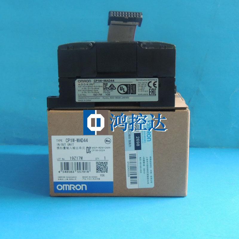 New Original PLC Module CP1W-MAD44