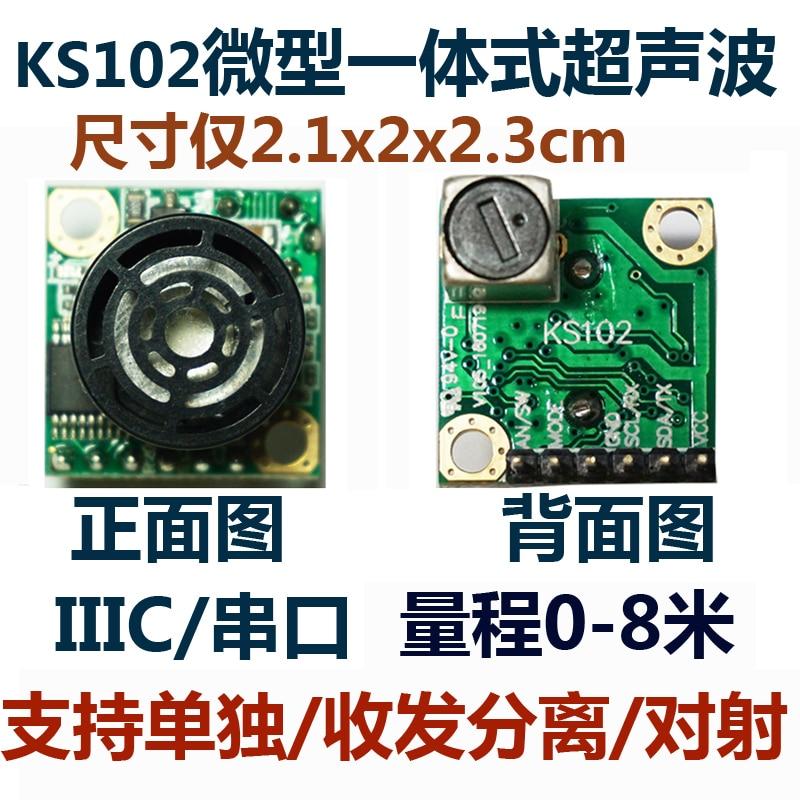 цена на KS102 ultrasonic module ultrasonic distance sensor integrated sensor probe UAV obstacle avoidance