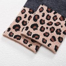 Women's Leopard Print Socks