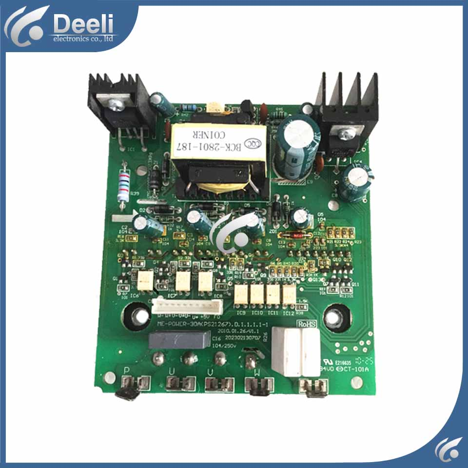 все цены на new for air-conditioning frequency conversion module ME-POWER-30A(PS21267) онлайн