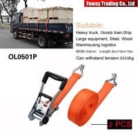 FUWAYDA 5 Ton 15M Heavy Duty Vans Truck Trailers Ships Large Equipment Steel Timber Logistics Bale