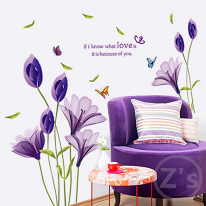 Purple Pollen Removable Wall Art Decal Sticker Diy Home: Home Decor DIY Purple Lily Flower Posters Living Room