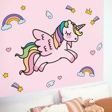 [shijuekongjian] Creative Animal Wall Stickers DIY Cartoon Tianma Unicorn Mural Decals for Kids Rooms Baby Bedroom Decoration