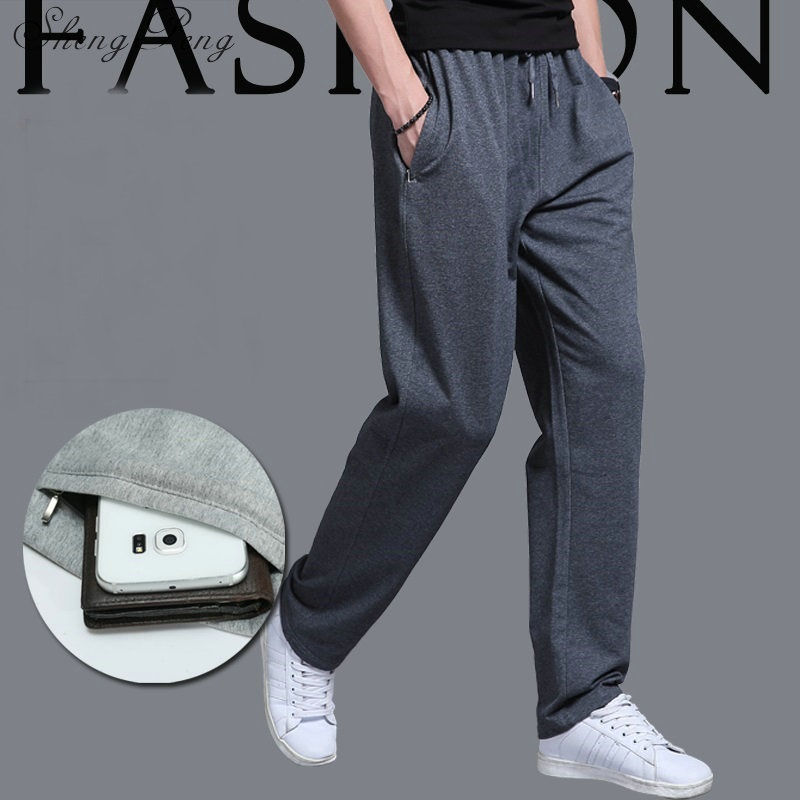 Elastic Waist Sweatpants Male 1