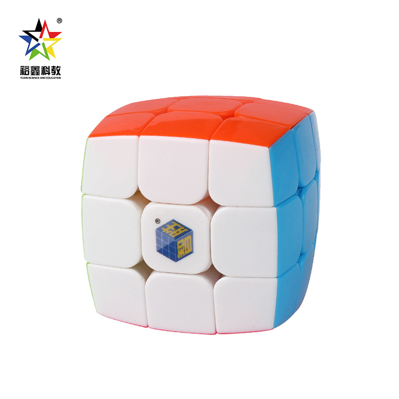 In Quality Shop For Cheap Leadingstar 3rd Order Pillow Cube Toys Round Bread Cubo Magico Cube Speed Puzzles Educational Toys Special Toys Zk35 Excellent