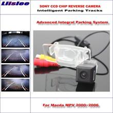 Liislee Intelligent Parking Tracks Car Rear Camera For Mazda MPV 2000~2006 Backup Reverse / NTSC RCA AUX HD SONY 580 TV Lines все цены
