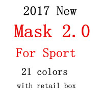 2017 Newest Training High Altitude Mask 2 0 Workout MMA Running Gym Sport Training Boxing Fitness