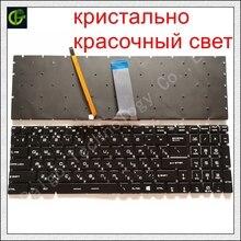 Russe RVB coloré Clavier rétroéclairé pour MSI GE63 GE63VR GE73 GE73VR GP72MVR GP72VR GP62M MS 16J2 GV72 GV72VR GL73 polychrome