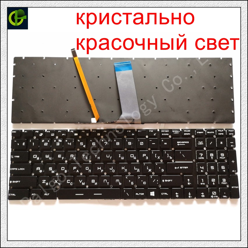 Russian RGB colorful backlit Keyboard for MSI GE63 GE63VR GE73 GE73VR GP72MVR GP72VR GP62M MS 16J2 GV72 GV72VR GL73 full color-in Replacement Keyboards from Computer & Office on