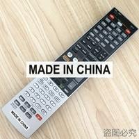 Brand New YAMAHA Power Amplifier AV Cinema Universal Remote Control RX V571 RX V573 RX V471