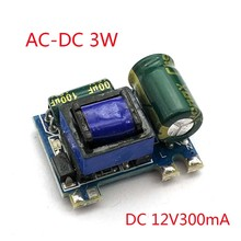 Precision 12V300mA (3W) Isolated switching power supply module / AC-DC buck module 220 to 12V