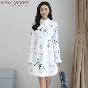 Image 2 - Qipao traditional Chinese oriental dress women cheongsam sexy modern Chinese dress qi pao female winter asian dress AA4147