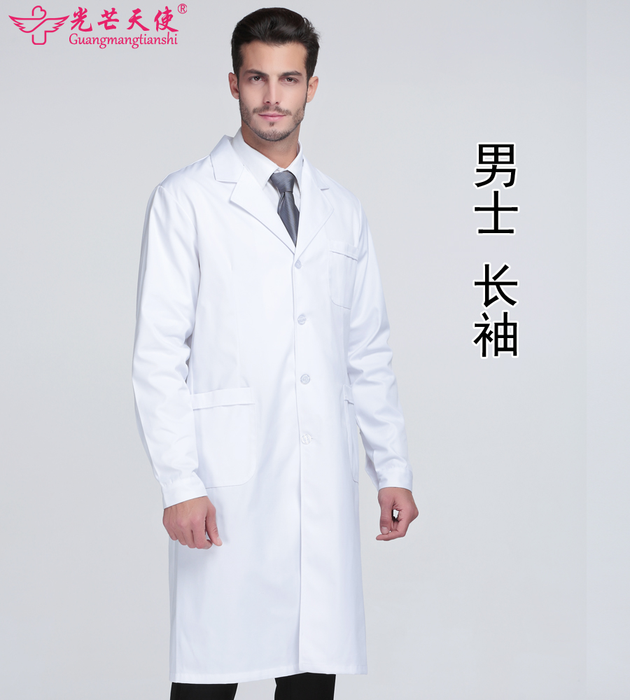 Aliexpress.com : Buy Doctors serving long sleeved white coat ...