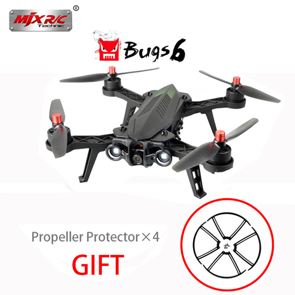 MJX Bugs 6 B6 2.4G RC Helicopter High Speed Brushless Motor RC Drone With FPV Real Time Image Transmission Camera RC Quadcopter