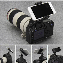 1/4 Flash Hot Shoe Adapter Cradle Ball Head Ball w/ Lock + Phone Clip Bracket Holder Mount