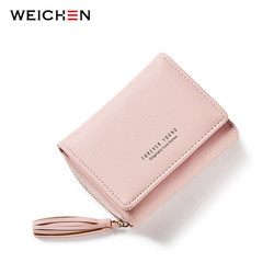 Weichen tassel pendant design small clutch wallets for women coin purses card holders invoice pocket pu.jpg 250x250
