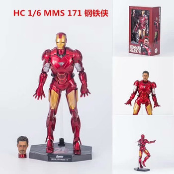 30cm 12inch Iron Man Avengers Infinity War Ironman Mark 171 Action Figure Toy Doll For Children Gift
