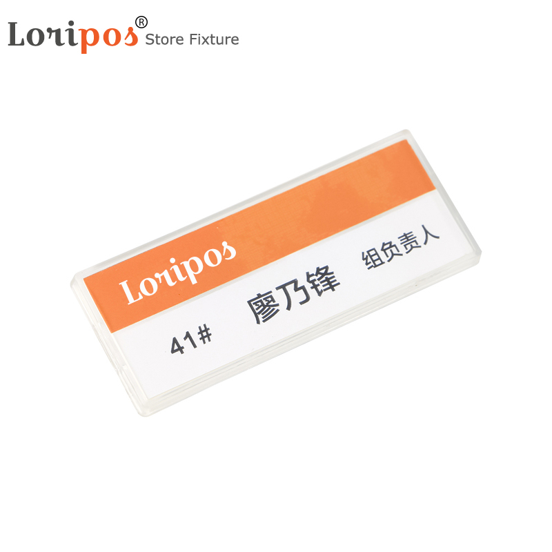 Office Magnetic Name Tag Badge Holder Magnet Badges Card Id Holders Work Employee Card Holder Plastic Cover High Quality