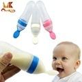 Monkids infantil gel de sílice botella botella de alimentación con cuchara de cereal de arroz suplemento alimenticio bebé cuchara squeeze silicona alimentador