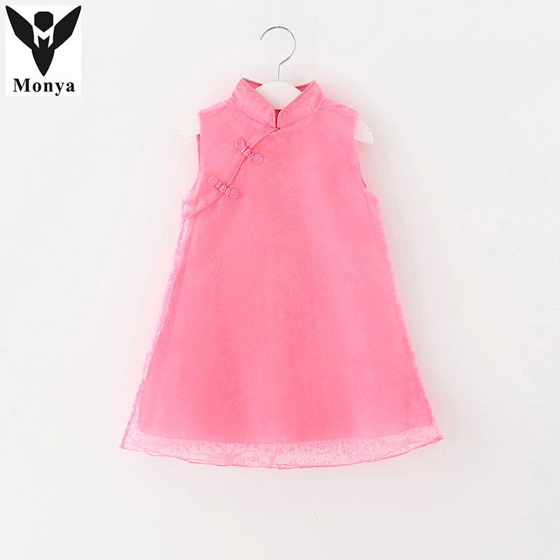 Online Get Cheap Vestido De Los Niños Chinos -Aliexpress.com ...