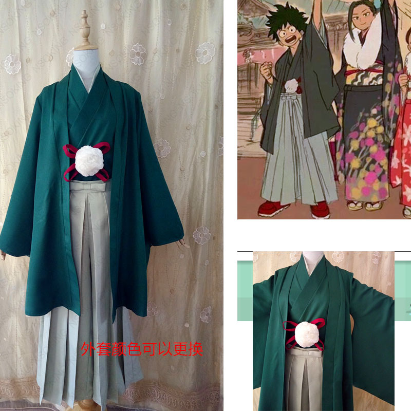 My Hero Academia  Izuku Midoriya kimono Cosplay Costume Boku no Hero Academia