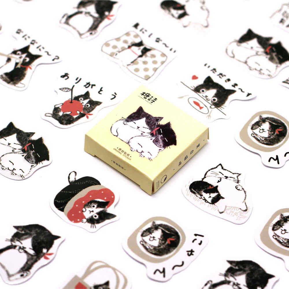 1pcs Kleur Kat Leuke Cartoon Stickers Tol Gift Speelgoed Jongen Meisje Kinderen