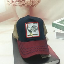 830737de Unisex Animal Embroidery Hip Hop Cat Patch Cotton Mesh Baseball Cap Trucker  Hat Snapback(China