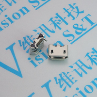 USB Connector 5PCS MICRO USB Ox Horn Mike 5 P USB Female Seat 5Pin Insert Plate