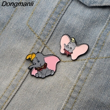DMLSKY Dumbo brooch Backpack Badge Clothes Pin Enamel Pins Cute Hat Charm Gift Fashion Aceessory M2269