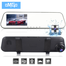 Dual Lens Videocamera per auto Auto DVR Specchietto Retrovisore Auto Dvr Video Recorder Registrator FHD1080p di Visione Notturna Videocamera del Precipitare Cam