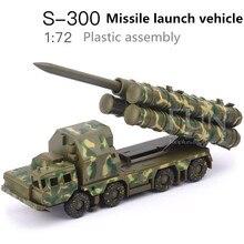 1: 72 Пластиковые Собранный Ракетная установка Игрушки, S300 Земля-Воздух Ракеты Модель Системы, Развивающие Игрушки, мальчики Подарки, бесплатная доставка