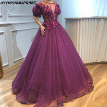 DYYMYH&MJPGHBT Dark Purple Quinceanera Dresses Ball Gowns
