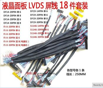 18pcs/set Most Used Universal LVDS Cable for LCD Panel Support 14-26 inch Screen Package Sale Free Shipping original new free shipping 11 inch lq110y3dg01 industrial lcd screen