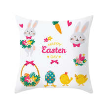Ouneed Simple Easter Rabbit Print Pillow Case Polyester Sofa Car Cushion Cover Pillow Case Luxury Soft Duvet Cover Set 19feb22(China)