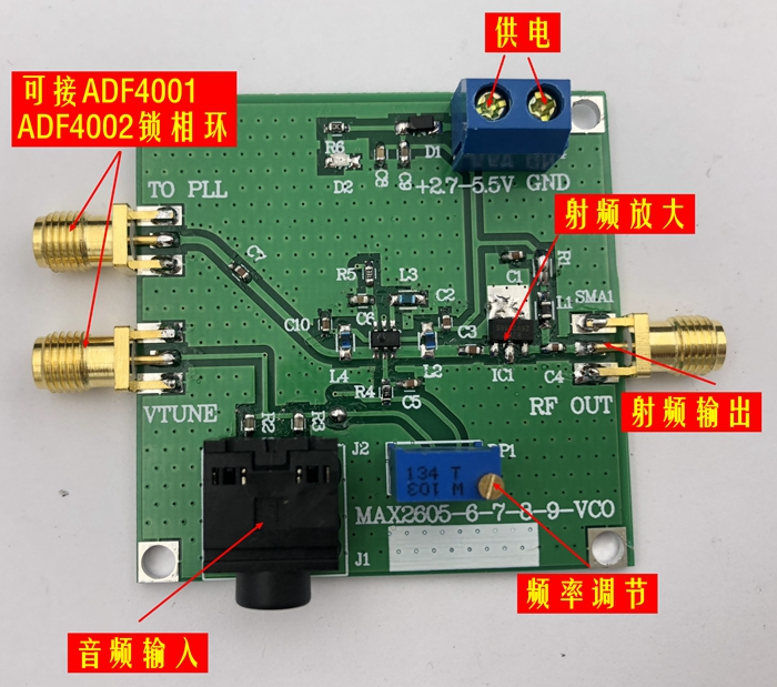 MAX2606 FM émetteur 88-108 MHZ VC0 Module RF Source amplificateur à faible bruit de Phase