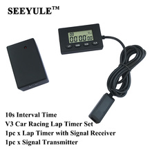 1 set SEEYULE V3 Infrared Ultrared Lap Timer Car Motorcycle Bike Professional Racing Time Track Tool Device 10s Interval Time