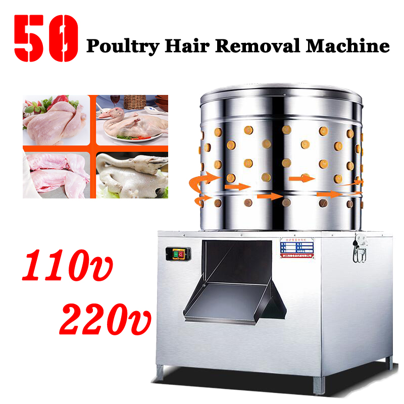 50 Model Poultry Depilation Machine Bird Plucker Hair Removal Machine 110/220V Chicken Defeathering Electric Duck Plucker 1PC Machine Centre     - title=