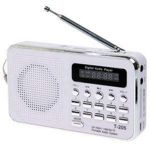 T-205 Mini Portable FM Radio R