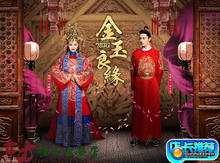 Скидка традиционный китайский свадебный костюм для пар невесты