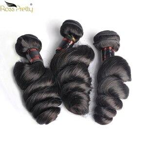 Cheveux péruviens armure paquets couleur noire naturelle vague lâche Extension de cheveux humains 8 à 30 pouces Remy Ross jolie marque cheveux 1/3/4 pièces
