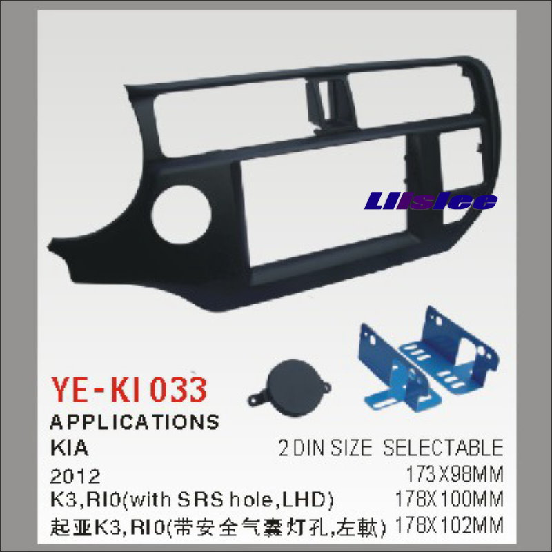 ФОТО 2 DIN ABS Plastic Frame Radio Fascia For Kia K3 Rio(With SRS hole LHD)2012 Auto Stereo Interface Dash CD Trim Installation Kits