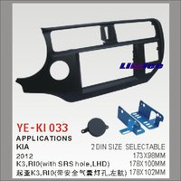 Liislee 2 DIN ABS Plastic Frame Radio Fascia For Kia K3 Rio(With SRS hole LHD)2012 Auto Interface Dash CD Trim Installation Kits