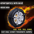 10PCS/lot 2015 Fabric Snow Chain Slip-resistant Chain Cow Muscle Thickening Tyre Chain Rubber Black Snow Mountain